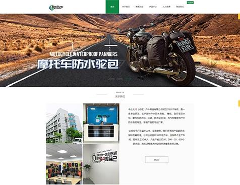 中山大川(众信)户外用品有限公司网站建设项